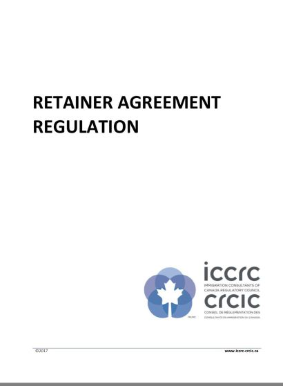 retainer A (cover).jpg