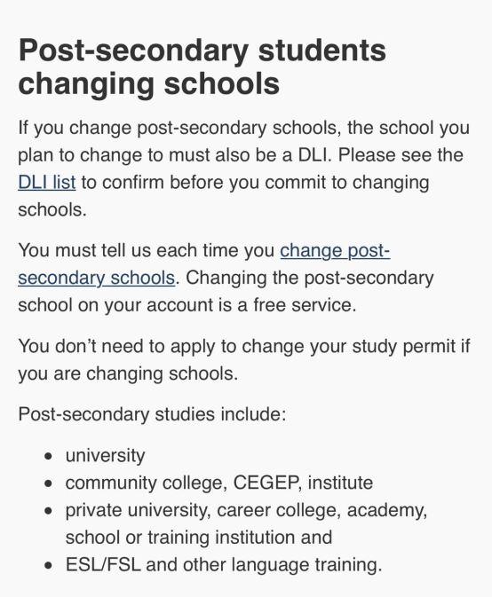 怎么做换学校1