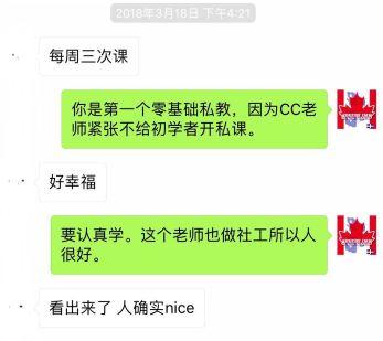 CC Li mingxuan 法语1