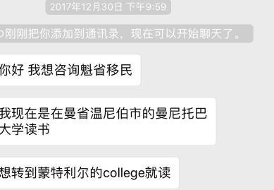 college(LI).jpg
