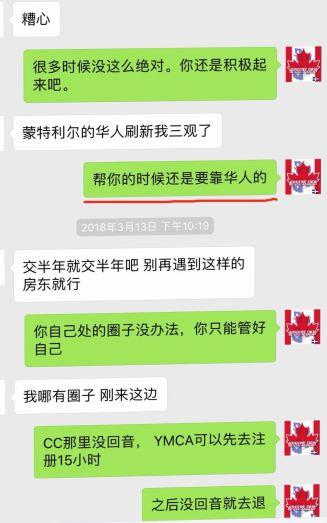 帮你的还是华人.jpg