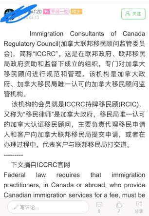 RCIC  普及李.jpg
